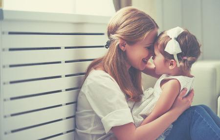 「この子、自分に自信がないんだな・・」と感じたら。子供が自信を取り戻すために親ができること。
