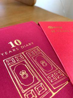 【10年日記をスタート】